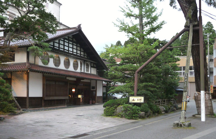 One of the oldest hotels in the world: Hōshi Ryokan