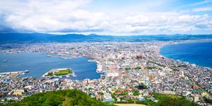 Car Rental in Hakodate