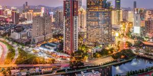 Car Rental in Shenzhen